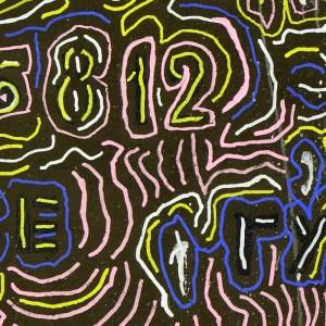 OZM Gallery Mir & Oz © 2013 812