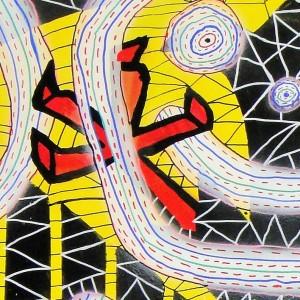 OZM Gallery Oz & ungenannter artist © 2013 Pleitegeier