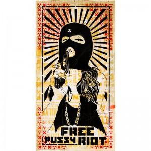 OZM Gallery mittenimwald © 2012 free pussy riot