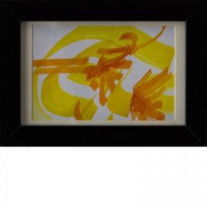 OZM Gallery Loomit © 2013 Kalligraphie Gelb