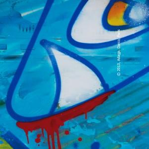 OZM Gallery  Darco FBI © 2013 Das Klima
