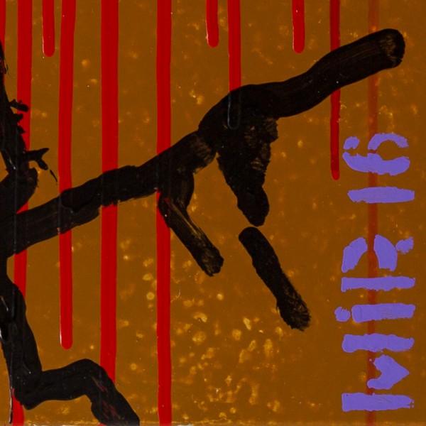 OZM Gallery MIR © 2016 Spokjnoj noche