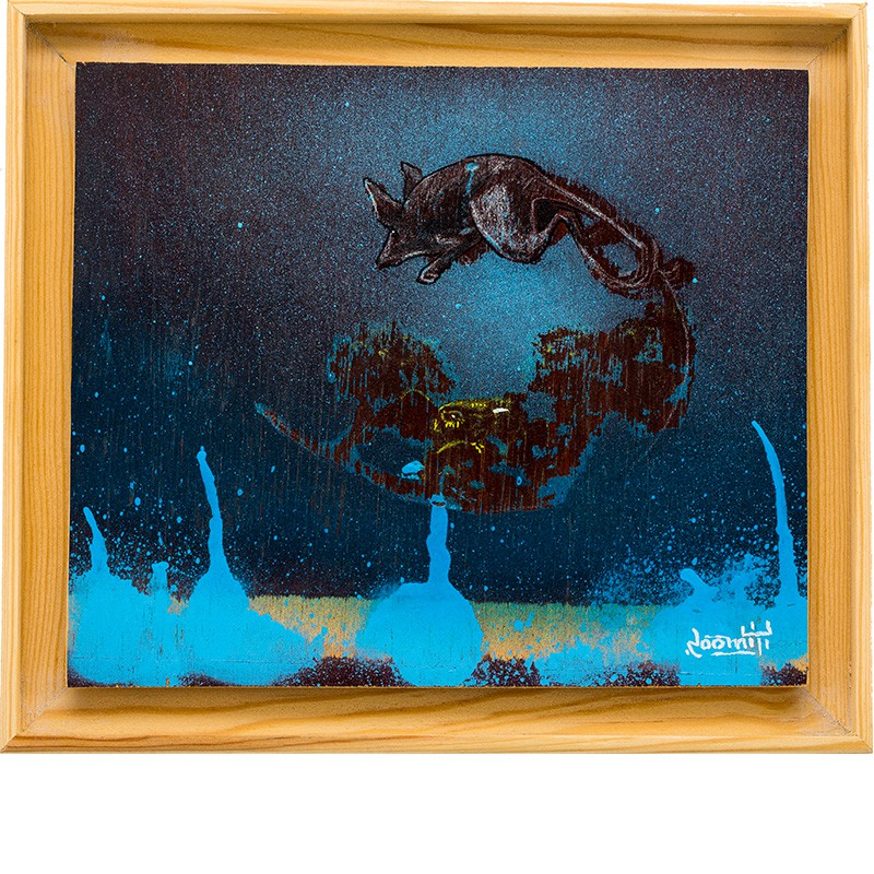 OZM Gallery Loomit © 2015 Kleine-Nager