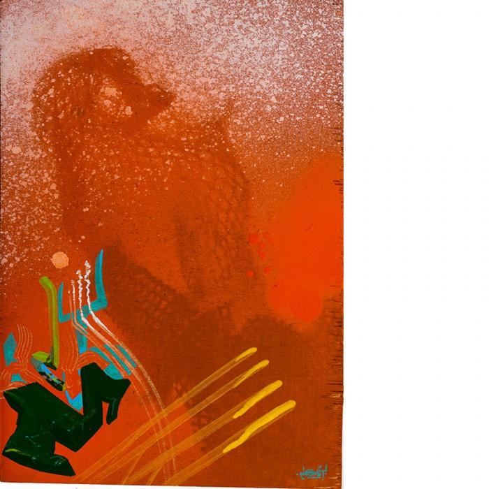 OZM Gallery Loomit © 2015 Zwischen drei und vier