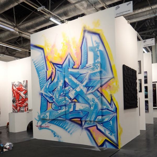 ozm-gallery-darco-fbi-2016-dat-kann-wech